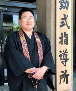 Tadao Koyama Sensei